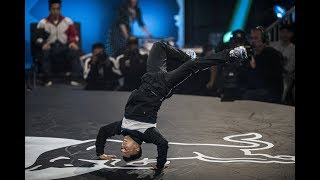 Shane vs Lil Zoo | Top 16 | Red Bull BC One World Final 2017