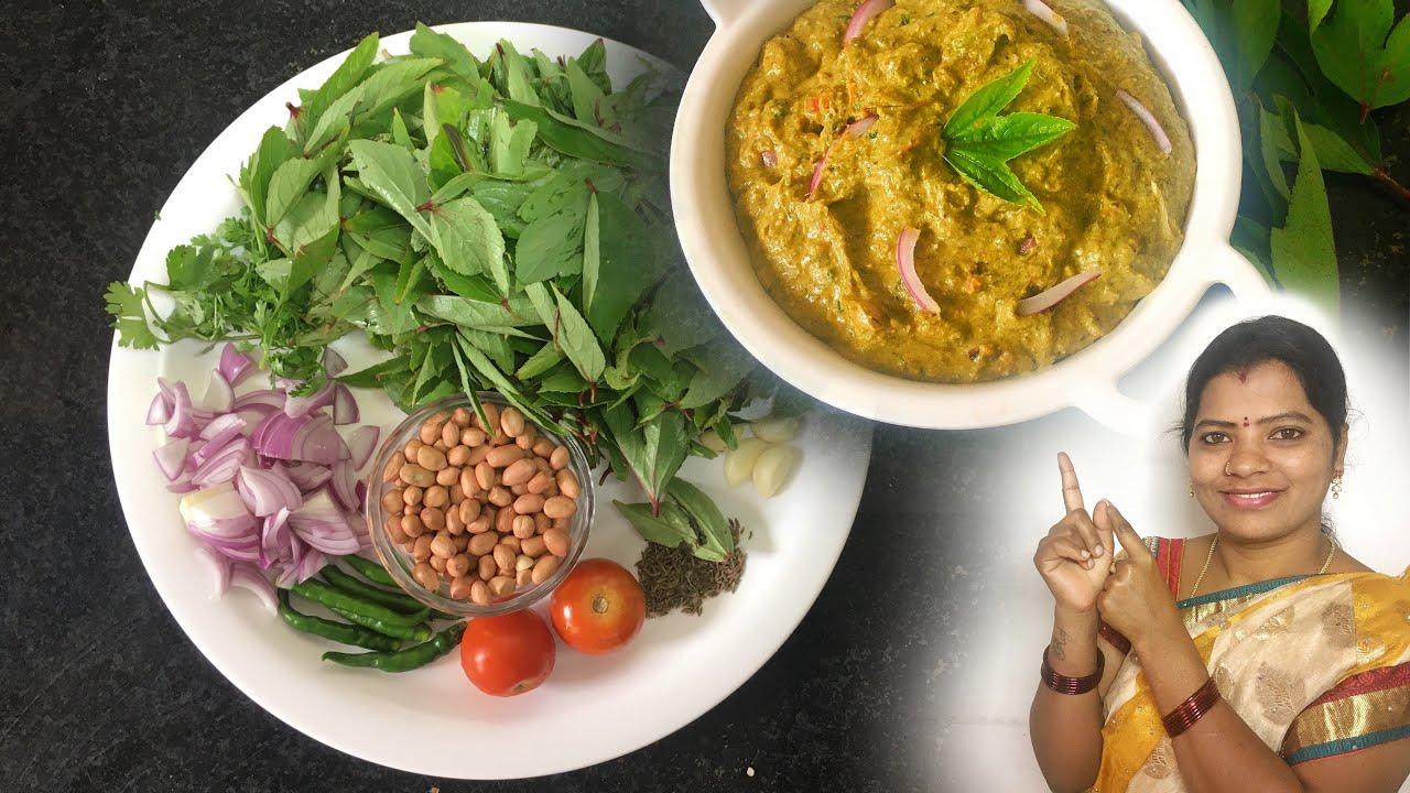 gongura chutney recipe andhra style |  09kitchen