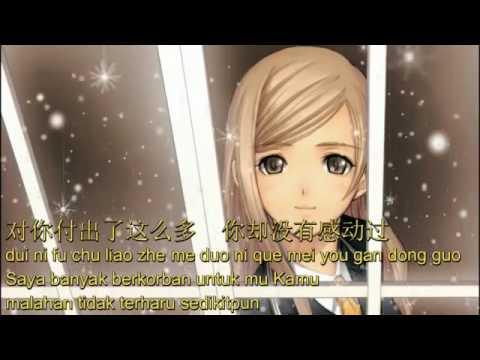 Ni Zen Me She De Wo Nan Guo Indonesia Translation
