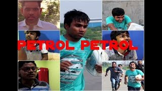 Petrol - Petrol || RP Gabrus || ( effects of petrol price )  comedy video