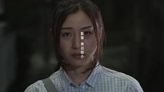 奥田裕介監督初長編作『世界を変えなかった不確かな罪』予告