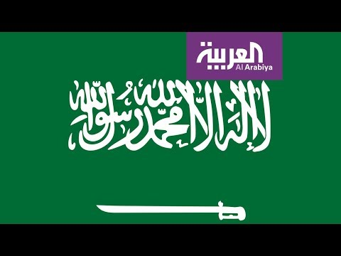 أبرز المحطات في تاريخ السعودية بأحدث تقنية  - نشر قبل 30 دقيقة