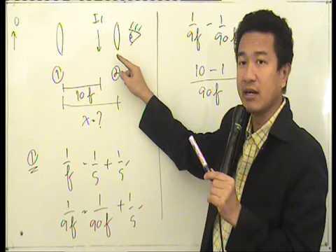เฉลยข้อสอบฟิสิกส์ ijso ปี 56 โดยพี่พุทธ 4/5