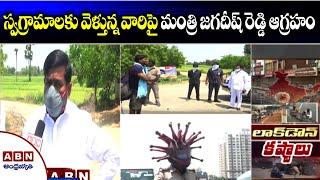 Minister Jagadish Reddy Face to Face over Lockdown | Telangana Latest News