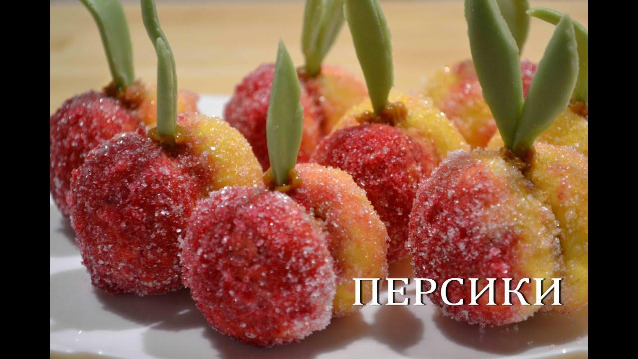 печенье персики как в детстве рецепт