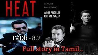 Heat (1995) movie in tamil | Heat movie review in tamil | Explanation | vel talks