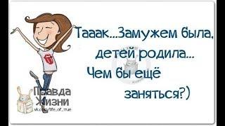 GS3798 Я сама!!!! (ошибки, наш менталитет.) Урок №124