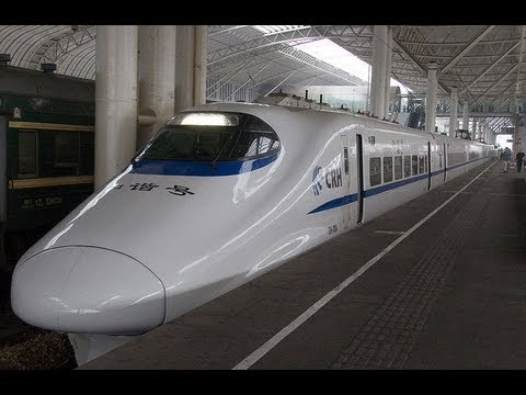 Suzhou high speed train