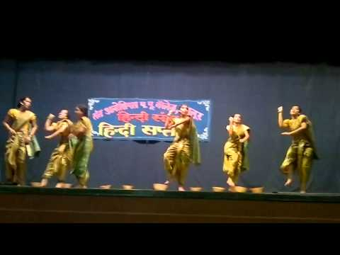 HINDI FOLK DANCE COMPETITION (BSBAi-22)