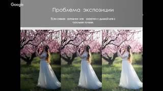 Cвето и  цвето коррекция фотографий.  Просто о непонятном…