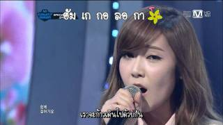 Gambar cover [Karaoke] SNSD - How Great Is Your Love (Thai Sub)