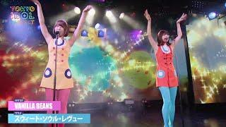 TOKYO IDOL PROJECT LIVE vol.7 VANILLA BEANS@ROPPONGI NICOFARRE 25.J...