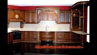 деревянные кухни на заказ в Киеве.avi(, 2012-05-17T14:50:16.000Z)