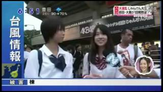 Iwatate Saho about 5 years ago at 2nd Janken Tournament before fina...