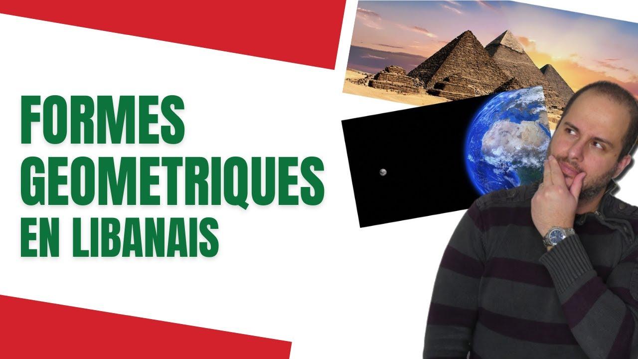 🇱🇧 Comment dire les FORMES GEOMETRIQUES - PARLER ARABE LIBANAIS