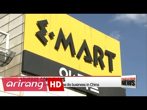 Korean retailer E-mart to close its business in China