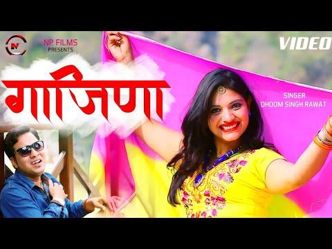 Meri Gajina || Letest Garhwali Video Song || Singer: Dhoom Singh Rawat