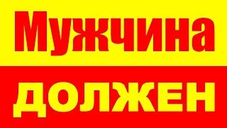 ВАТНИК СМОТРИТ: \