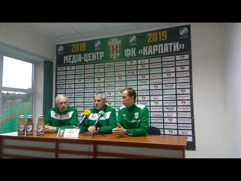 FCKarpatyComUa: Прес-конференція Фабрі Гонсалеса, після матчу