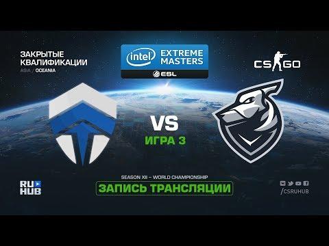 Chiefs vs Grayhound - IEM Katowice Qual OC - map3 - de_mirage [GodMint]
