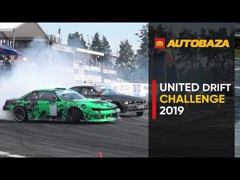 United Drift Challenge 2019. Аварии, пожар, оторванные колеса - все про UDC 2019