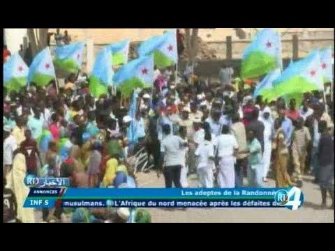 Télé Djibouti Chaine Youtube : JT Somali du 17/11/2017