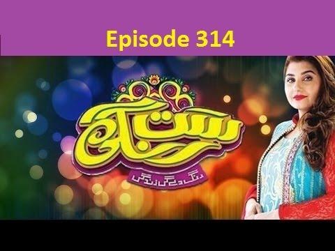 Satrangi Episode 314 | Javeria Saud | Express Entertainment
