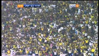 JSC Global[Al Ittihad vs Al Hilal هدف زياية 2017 Video