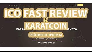 KARATCOIN - новости проекта