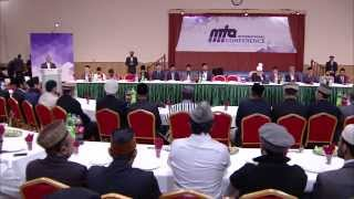 MTA Conference 2014 addressed by Hazrat Mirza Masroor Ahmad