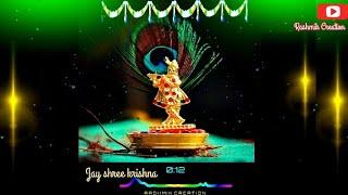 Vithal Vithal Vithala Hari om Vithala Dj WhatsApp Status  janmashtami special status  Shree Krishna 