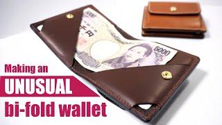 【レザークラフト】ちょっと変わった二つ折り財布を作る / […
