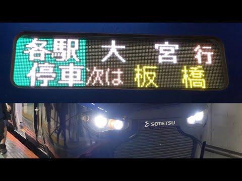 【激レア!】相鉄12000系 埼京線内で代走運用に就く