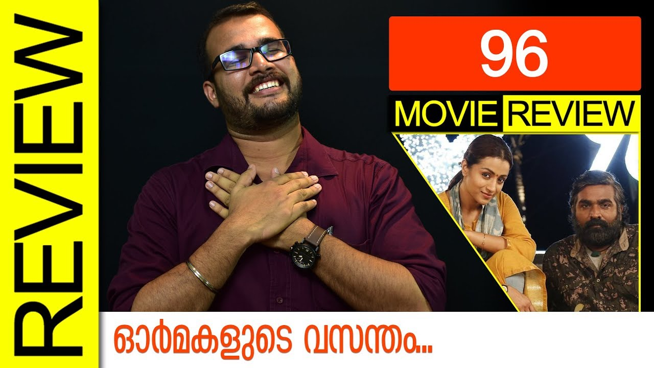 96 Tamil Movie Review By Sudhish Payyanur