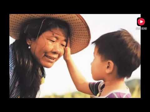 Mama Wo Xiang Nie
