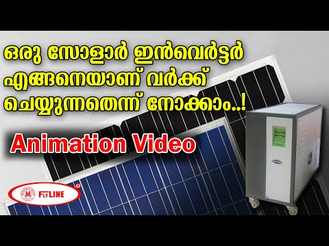 How a Solar Power Plant Works- Flyline System-Murickens Group