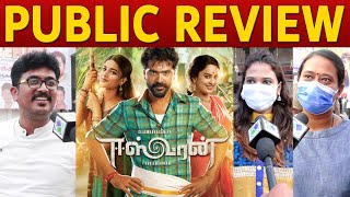 Eeswaran Public Review | STR | Nidhhi Agerwal | Suseenthiran | Eeswaran Movie Review