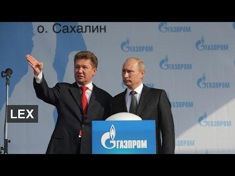 Gazprom: in the pipeline