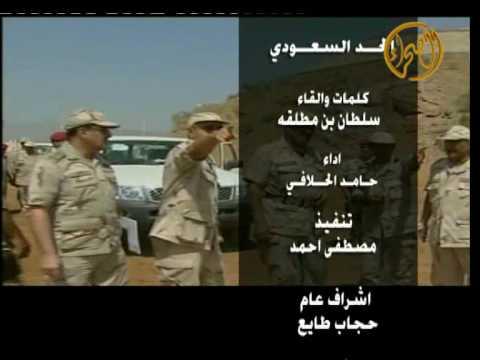 سلطان محمد آل مطلقة الودعاني الدوسري الحد السعودي
