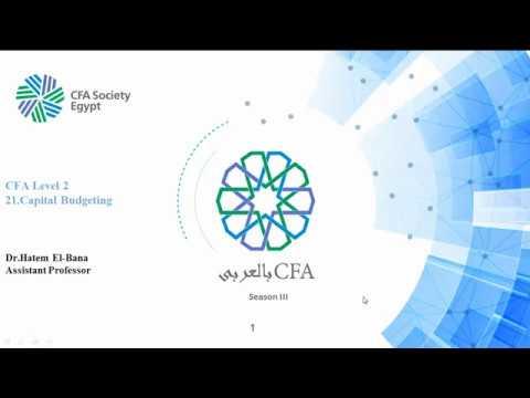 CFA_بالعربي level 2 Corporate Finance (2) R 21 P2 2018