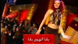 vuclip عبدالله بالخير -- زنجبار لبنان