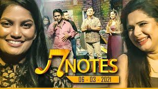 7-notes-siyatha-tv-06-03-2021