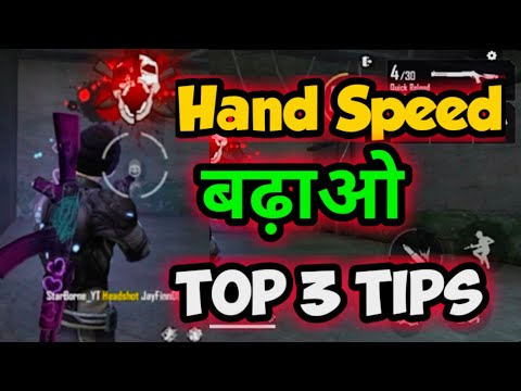How To Increase Hand Speed In Free Fire