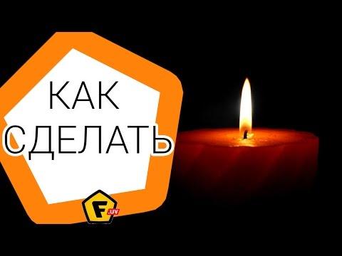 Как сделать свечи своими руками ✔ как из огарков сделать свечку в домашних условиях