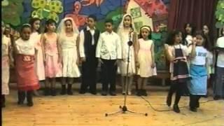 Bashaer School party  -Ein Vogel wollte Hochzeit machen