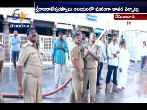 Vemulawada Temple Getting Ready for Maha Shivaratri Celebrations