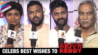 Celebs about Arjun Reddy Movie | Arjun Reddy Pre Release Event | Vijay Deverakonda | #ArjunReddy
