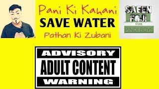 |Save Water |Alarming water crises in Pakistan (Funny) |Save Water | Pani Bachao | Mulk Bachao !