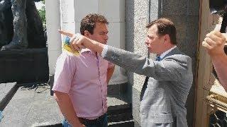 День журналиста: Ляшко вышвырнул из парламента российского репортера