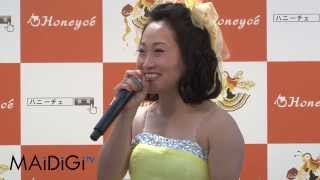 お笑いタレントのキンタロー。さんが8月28日、東京都内で行われたヘアケ...